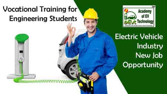 Vocational Course for Engineering Students